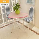家用折疊桌餐桌小戶型簡約小桌子便攜式吃飯桌簡易戶外可擺攤方桌【卡米優品】