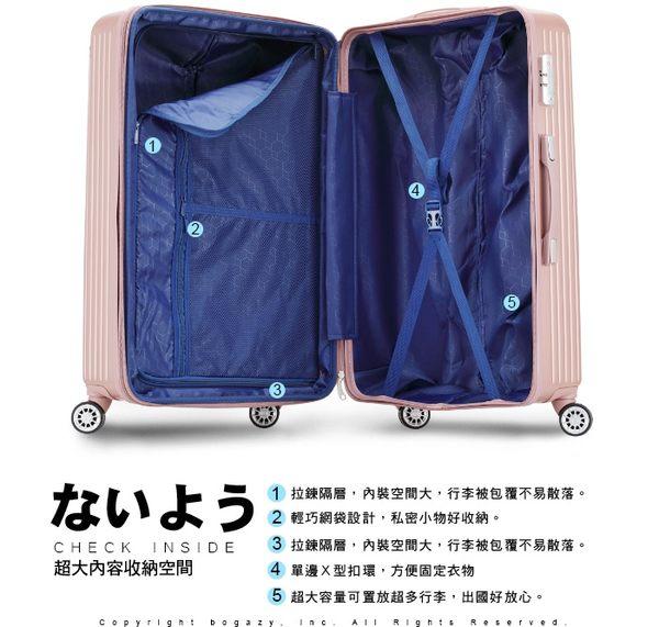 Bogazy 冰封行者II 19吋PC可加大鏡面行李箱(多色任選)