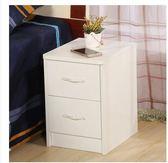 L-新款迷你床頭櫃床邊櫃簡約現代小型小尺寸臥室窄25厘米30cm35白色