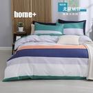 【BEST寢飾】雲絲絨 鋪棉兩用被床包組 單人 雙人 加大 特大 均一價 北歐風情 舒柔棉 台灣製造