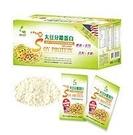 涵本企業 - 大豆分離蛋白 300g 10g*30包 買2送1