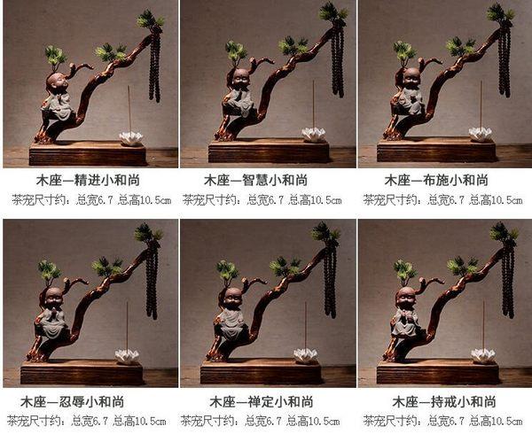 新中式禪意陶瓷小和尚工藝品擺件  (6個款式)