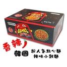 Enaak香辣點心麵 隨手包 1盒【愛買】