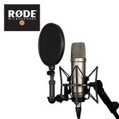 【敦煌樂器】RODE NT1A 心形電容麥克風