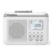 磁帶機單放機隨身聽卡帶機轉MP3插卡充電復讀機 XW