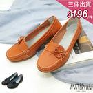 包鞋 小花朵包邊楔型包鞋 MA女鞋 T6351