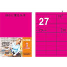 【奇奇文具】龍德 LD-876-FP-C螢光粉紅27格 雷射影印標籤20
