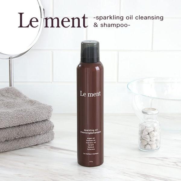 日本Le ment 沙龍級高濃度碳酸精油洗髮精 2