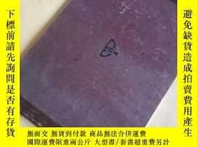 二手書博民逛書店民國時期1929年罕見Scenic China West Lak