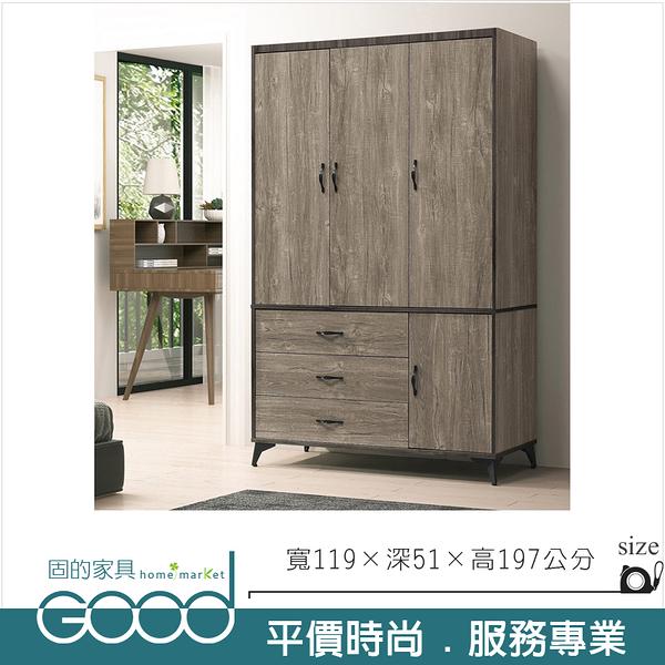 《固的家具GOOD》156-2-AJ 伊諾灰象4x6.5尺開門衣櫃【雙北市含搬運組裝】