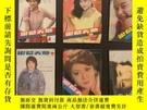 二手書博民逛書店罕見《銀幕天地》1986年第4期至第9期6冊合售Y14075 出版1986