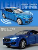越野車跑車汽車模型仿真合金車模飛度男孩兒童玩具車金屬擺件 ciyo 黛雅