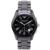 EMPORIO ARMANI Ceramica 巔峰奢華陶瓷三眼男性手錶(AR1400)-黑面/42mm