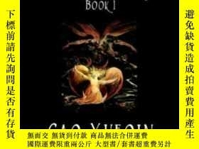 二手書博民逛書店【罕見】2004年出版 Hung Lou Meng Book IY27248 Cao Xueqin Wilds