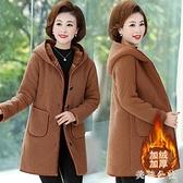 媽媽冬裝棉衣 2020新款中年女裝秋冬長款加厚加絨外套大碼女士棉襖 YN3492『美鞋公社』