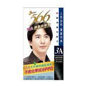 566美色護髮染髮霜-3A男用自然黑【愛買】