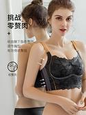 內衣女大胸顯小文胸罩薄款無鋼圈大碼內衣女防下垂收副乳調整型夏 晶彩 99免運