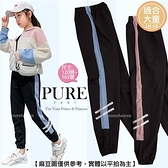 【封館5折】(大童款-女)青春活力居家運動棉質長褲-粉色追加到貨(300489)