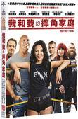 我和我的摔角家庭 Fighting with My Family (DVD)