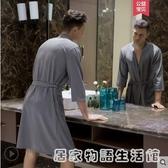 睡袍男夏季薄款長款加大碼睡衣浴衣酒店美容院吸水速幹華夫格浴袍 居家物語