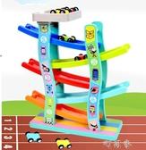 兒童滑翔車1-2-3歲寶寶早教益智軌道慣性小汽車4-5-6男孩女孩玩具 雙十二免運