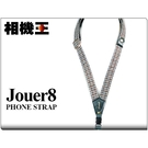 Jouer8 1.8 手機背帶 查爾斯 褐