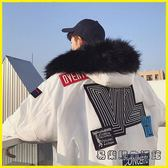 冬季厚外套男連帽棉衣棉服