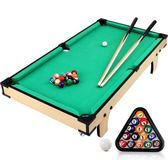臺球桌兒童桌球大號男孩家用室內木制桌面桌式臺球親子互動玩具igo gogo購