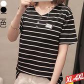 皮革方牌撞色條紋上衣 XL~4XL【278740W】【現+預】☆流行前線☆