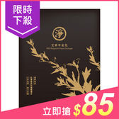 YUAN 阿原肥皂 艾草平安包(15g)【小三美日】原$99