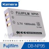 【marsfun火星樂】Kamera 佳美能 NP95 數位相機電池 充電電池 Fujifilm F30 F31fd 相機電池 鋰電池