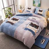 極柔加厚法蘭絨床包四件組-雙人-俏貓咪