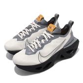 Nike 休閒鞋 Wmns Zoom X Vista Grind 米白 灰 女鞋 老爹鞋 厚底 【PUMP306】 BQ4800-101