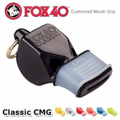 FOX 40 CMG改良式高音哨有護嘴 單支 9603系列【AH08001】聖誕節交換禮物 99愛買生活百貨