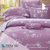 天絲床包三件組 雙人5x6.2尺 莉薇特 100%頂級天絲 萊賽爾 附正天絲吊牌 BEST寢飾