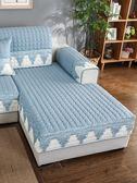 沙發墊布藝防滑四通用沙發坐墊全包萬能套沙發套客廳沙發罩全蓋 名購居家