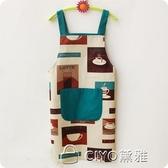 新款清新純棉布藝無袖圍裙男女時尚做飯圍腰廚房防油污工作服圍裙 CIYO黛雅