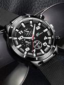 個性創意韓版簡約男士手錶男中學生青少年潮流時尚防水鋼帶運動錶
