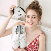 Ann'S 一代牛皮小白鞋替換鞋帶 X 手繪小兔子品牌束口袋
