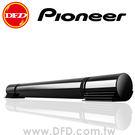 ( 現貨 ) 先鋒 Pioneer SB...