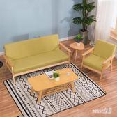 小型沙發 簡約實木單人雙人三人日式沙發咖啡椅布藝小型沙發椅卡座休閒 LN6476 【小型沙發】