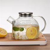 家用冷水壺 玻璃耐熱高溫水杯扎壺防爆大容量透明套裝 LR2723【歐爸生活館】