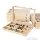 首飾盒 復古麻布文玩玉器手鐲首飾收納盒飾品盒珠寶箱帶蓋項鍊戒指收納盒 城市科技