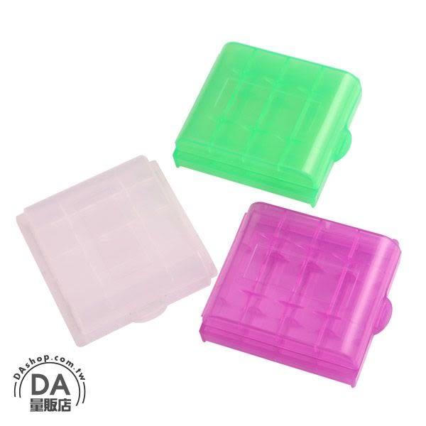 三號電池 電池盒 電池收納盒 專用保護盒 防塵防靜電 可放4顆 顏色隨機(19-179)