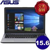 ASUS X542UN-0081B8250U  ◤0利率◢15.6吋FHD ( i5-8250U雙核/1TB 5400轉/MX 150 4G) 霧面灰