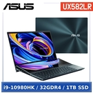 【送NuForce HEM1 耳機3好禮】ASUS ZenBook Pro Duo 15 UX582LR-0021B10980HK 蒼宇藍(i9-10980HK/32G/RTX3070/1T PCIe)