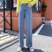 高腰牛仔褲女直筒寬鬆韓版大碼超顯瘦老爹褲秋裝2020年新款闊腿褲 FX9648 【美好時光】