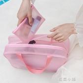 新洗漱包防水透明化妝包男女手提便攜大容量游泳包沐浴洗澡洗浴包 藍嵐
