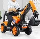電動挖掘機 兒童挖掘機工程車男孩玩具車超大號電動挖土機車可坐人TW【快速出貨八折鉅惠】