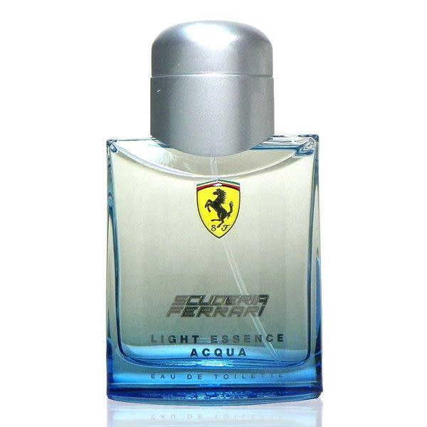 Ferrari Scuderia Light Essence Acqua 水元素淡香水 75ml